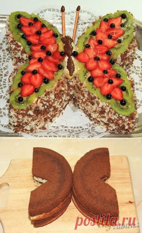 Cake in the form of a butterfly