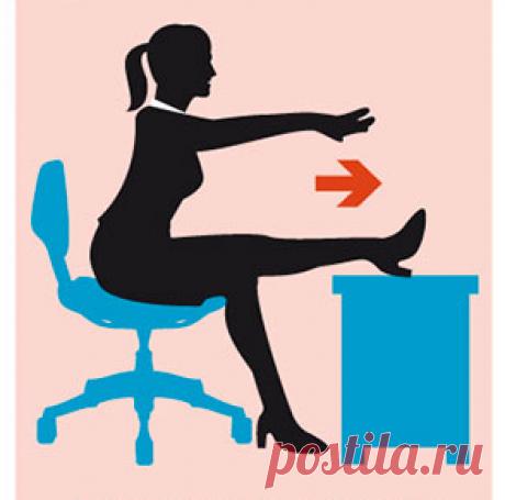 15 упражнений, которые можно делать прямо в офисе