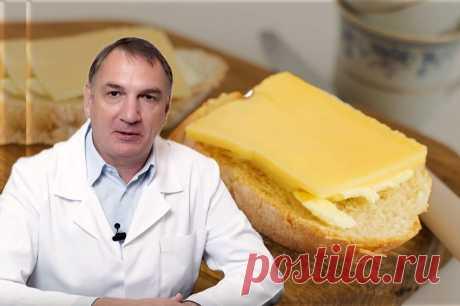 Лечебный бутерброд для чистки сосудов от холестерина. Лечение гипертонии народным методом. | О здоровье | Яндекс Дзен
