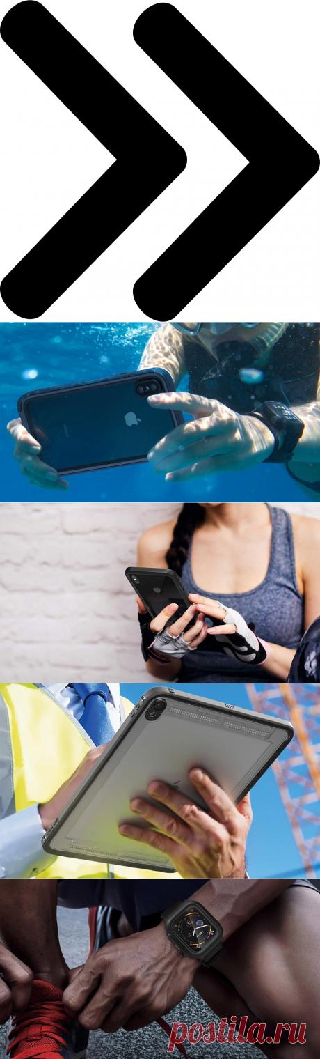 ехника от компании Apple по определению является достаточно дорогой. Поэтому приятного будет мало, если любимый iPhone или iPad свалится на кафель и рассыплется на миллион дорогих осколков. Поэтому практически все советуют приобретать водонепроницаемые чехлы Catalyst - броня для сматрфонов, планшетов и наушников!