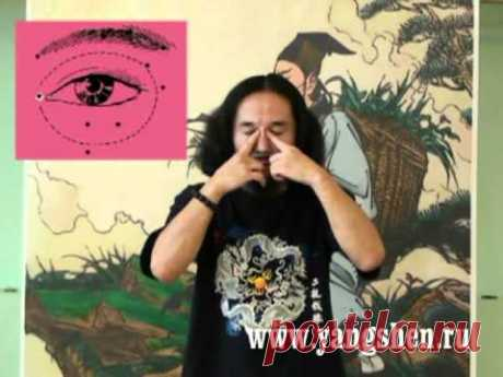 Цигун для глаз. Упражнение 2
