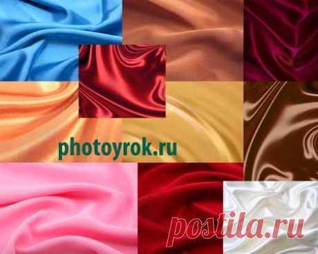 Фоны текстиль