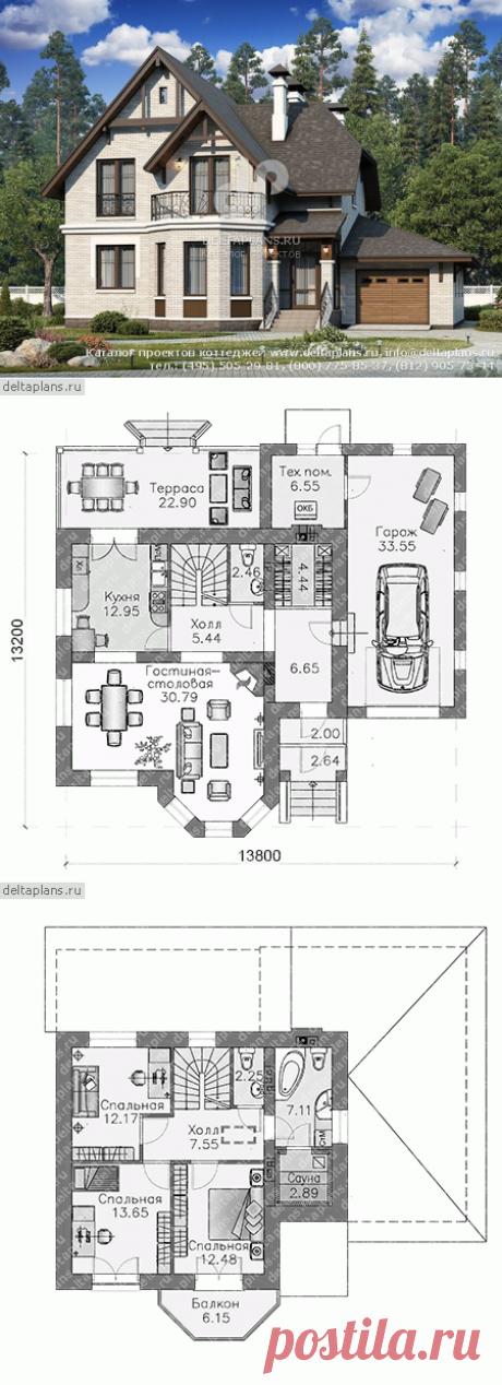 2-этажный дом с гаражом № H-131-3P