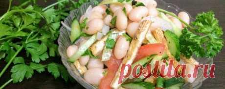 Веганский салат с фасолью - Диетический рецепт ПП с фото и видео - Калорийность БЖУ