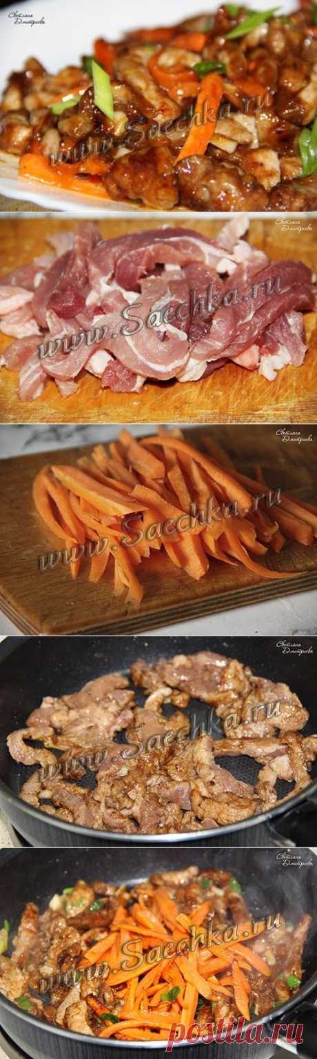 Острая свинина по-китайски | рецепты на Saechka.Ru