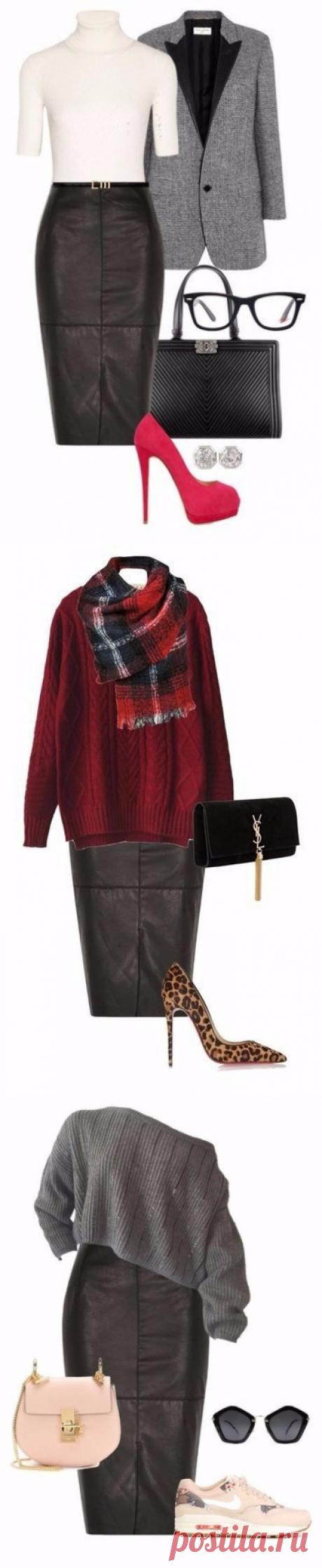 С чем стильно сочетать кожаную миди юбку. — Модно / Nemodno