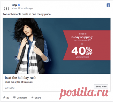 How to Optimize Ad to Landing Page Conversions - ShortStack Has this ever happened to you?