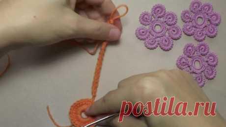 Урок вязания.Как связать цветок крючком с лепестками из гусенички. Irish lace.