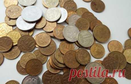 5 безумно дорогих российских монет, которые все еще можно найти у себя в кошельке | Горячие новости | Яндекс Дзен