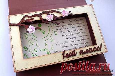 Скрапбукинг-открытка в виде портфеля своими руками. Мастер-класс открытки.