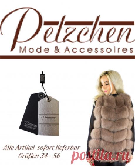 Куртки пушистые, зимние куртки, осенние куртки, меховой воротник