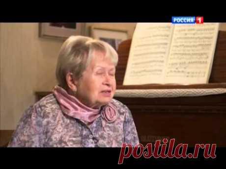 Александра Пахмутова - Отвечу за каждую ноту (2 части)