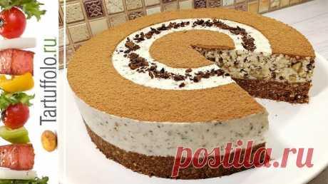 Потрясающий Торт за 20 минут Без Выпечки — Смотреть в Эфире Потрясающе вкусный, сочный, нежный торт со сметанным кремом с добавлением шоколада, орехов и халвы.  А в качестве коржа - шоколадное пирожное Картошк…