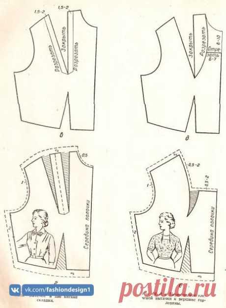 """Перемещение вытачек из книги """"100 фасонов женского платья"""", 1961 — Сделай сам, идеи для творчества - DIY Ideas"""