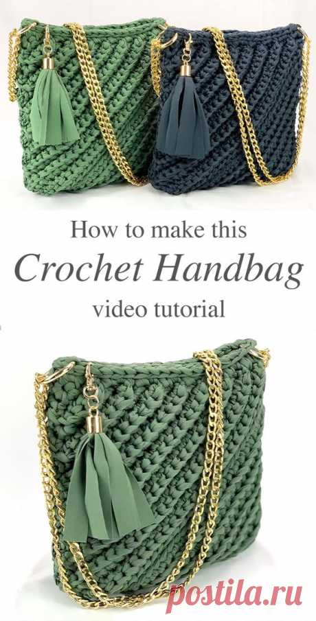 This quick video tutorial covers how to make a popular crochet bag. You cannot find something this unique at any department store or at the mall.