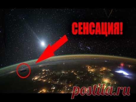 Русские космонавты засняли НЛО на видео. ЗАСЕКРЕЧЕННЫЕ ФАЛЫ РОССИЙСКОЙ КОСМОНАВТИКИ 29.05.2016