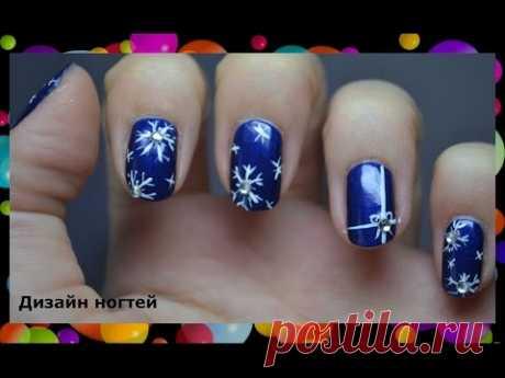 Зимний дизайн ногтей - снежинки и подарок.
