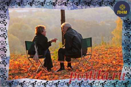 «Молчаливый муж»: счастье или горе для жены. 3 темы, о которых муж может говорить жене | Лига Настоящих Мужчин | Яндекс Дзен