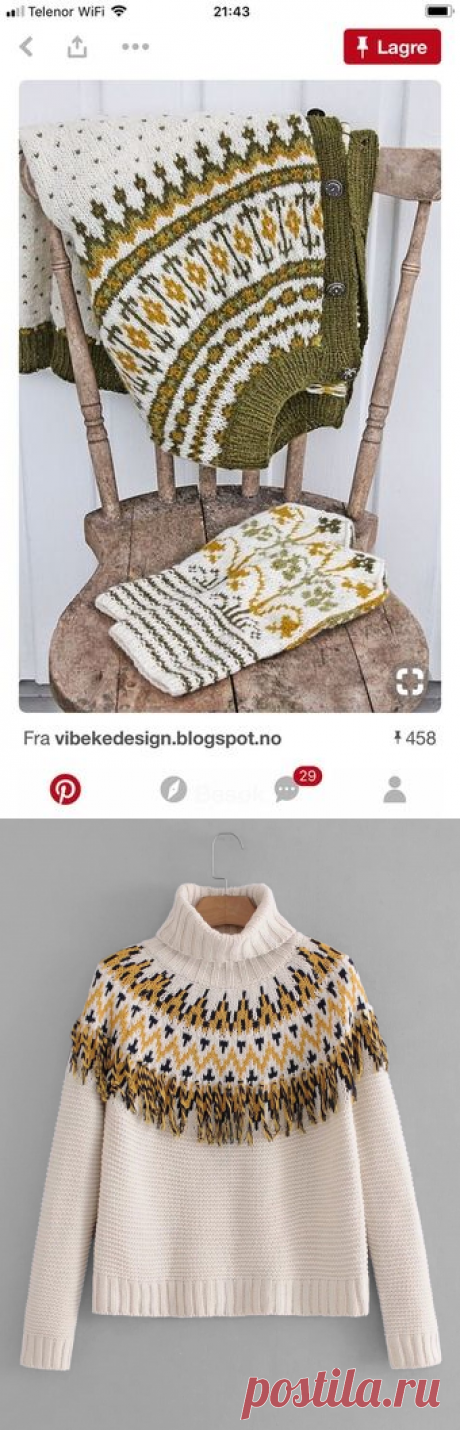 (807) Pinterest