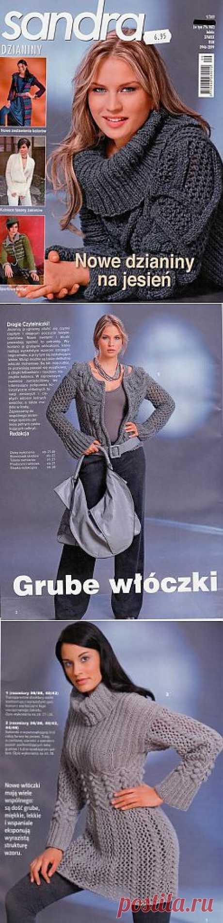 Вязание. Sandra dzianiny №9 2009.
