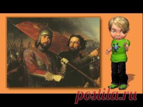 История возникновения дня Народного Единства России - YouTube