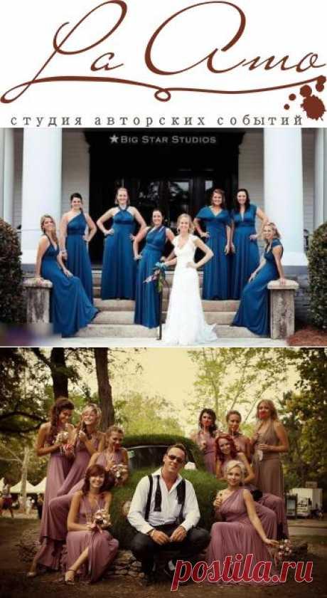 Студия Шоколад. Платья для подружек невесты. | La amo