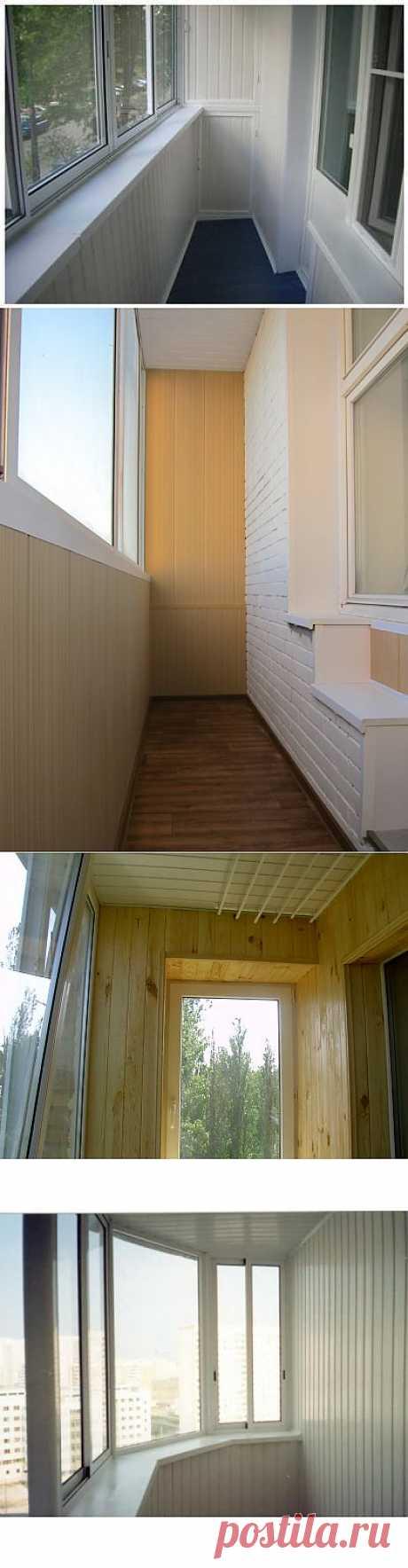 Как и чем отделать балкон внутри!?.