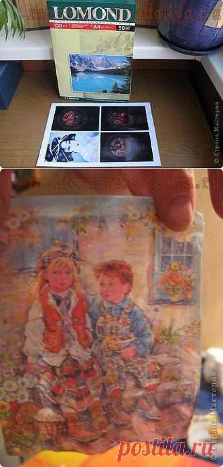 Использование в декупаже открыток, распечаток и т.п. | Умелые ручки