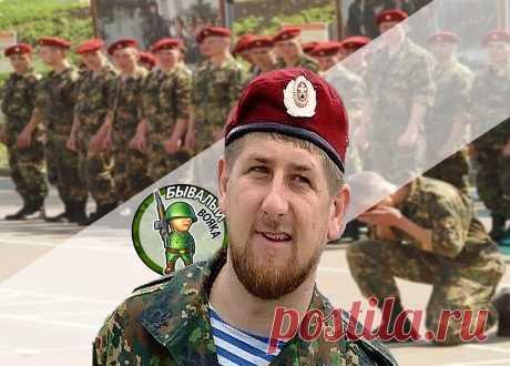 Незаслуженная награда. Как Кадыров получил краповый берет | Бывалый вояка | Яндекс Дзен