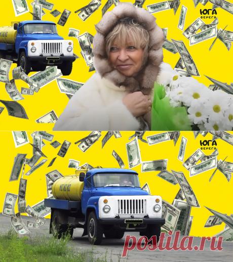 Как изменилась жизнь водителя молоковоза и его жены, когда они выиграли 500 млн | Юга-берега | Яндекс Дзен