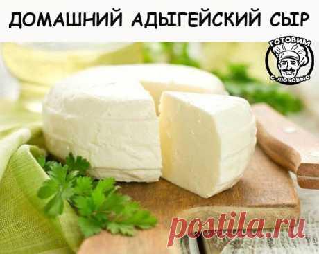 ИНГРЕДИЕНТЫ: -2 литра молока -1 литр кефира -1ст.л. соли -4 яйца  ПРИГОТОВЛЕНИЕ: Молоко с кефиром ставим на плиту разогреваться и тем временем взбиваем яйца с солью. В теплую кефирно-молочную смесь вводим яйца, все время помешивая. Доводим до кипения и оставляем на медленном огне на полчаса, пока не отделится прозрачная сыворотка. Застилаем дуршлаг марлей и процеживаем будущий сыр (сыворотку потом можно использовать для выпечки блинов, оладьев или хлеба). Отжимаем жидкость...