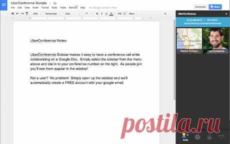 Как эффективнее работать с Google Docs: 6 неизвестных приемов | AIN.UA