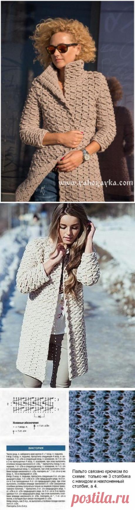 El abrigo por el dibujo en relieve zig-zag por el gancho. La cinta zig-zag por el gancho para kardigana o la chaqueta | Mí el Ama