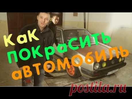 Moldavians and Plastidip How to paint the car