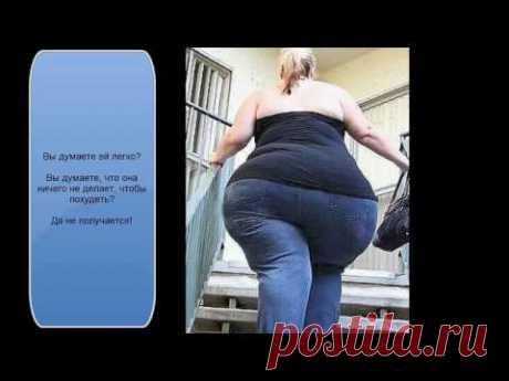 СОДА для похудения - это правильное похудение. Это программа, это рецепт.