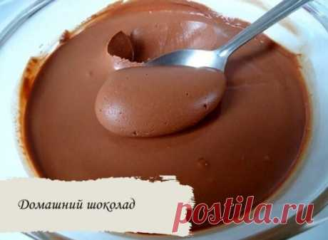 TASTY AND USEFUL CHOCOLATE FOR CHILDREN!