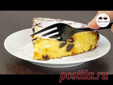 Самый вкусный пирог БЕЗ муки!