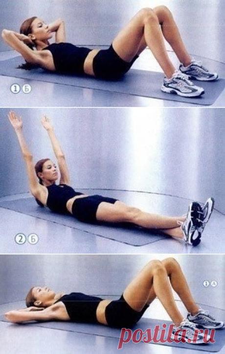 Комплекс упражнений.
