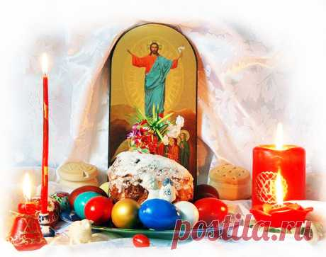 PASHA-2018 on April 8. Traditions of EASTER. Celebration of EASTER. Easter dishes. How to paint eggs for Easter. Easter Easter cake. Easter from cottage cheese. Decoration of an easter table