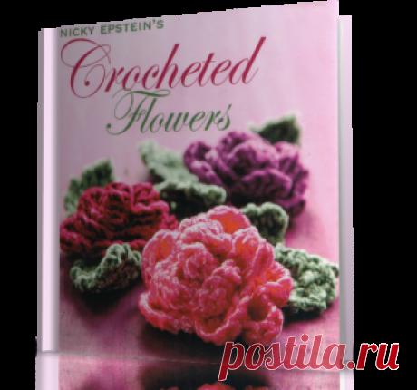 Nicky Epstein - Crocheted flowers (цветы, вязанные крючком).