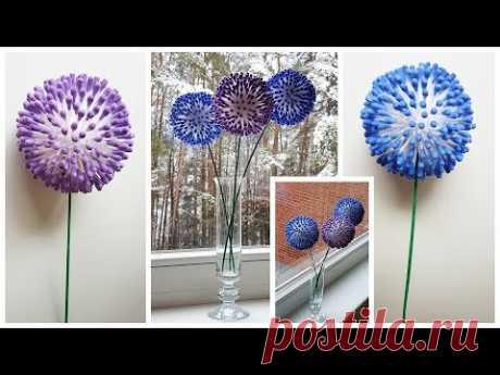 Easy to DIY: Q-Tip Flower Craft Tutorial | МК цветы из ватных палочек: декор интерьера - YouTube