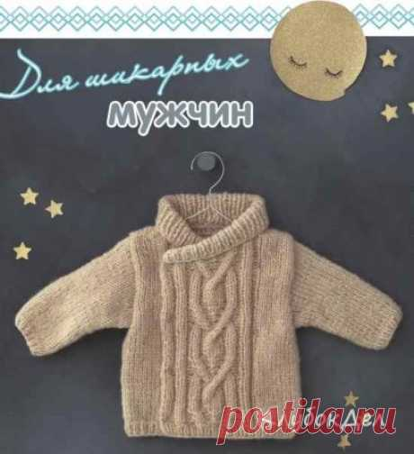 Jacket on buttons. Knitting for children spokes with the description and schemes
