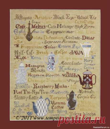 Семплер. Схема для любителй кофе | Схемы вышивки крестом, вышивка крестиком