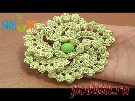 ▶ Цветы крючком Урок 60 часть 1 из 2 Цветок с лепестками из обвитых пышных столбиков - YouTube