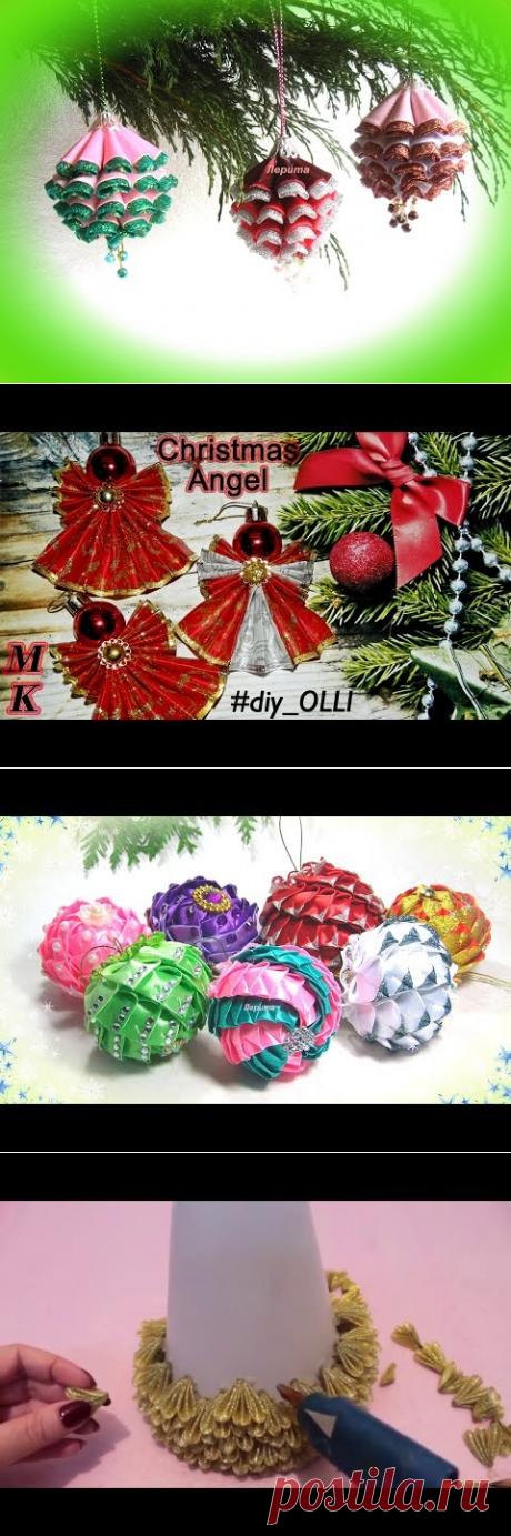 Новогодние игрушки на ёлку своими руками, ёлочные шишки канзаши, Лерита. - YouTube
