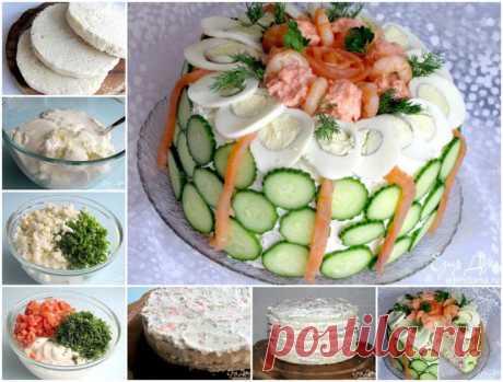 Вкуснейшие закусочные торты на праздничный стол