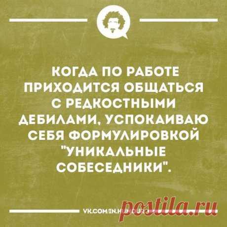 Фотографии на стене сообщества   ВКонтакте