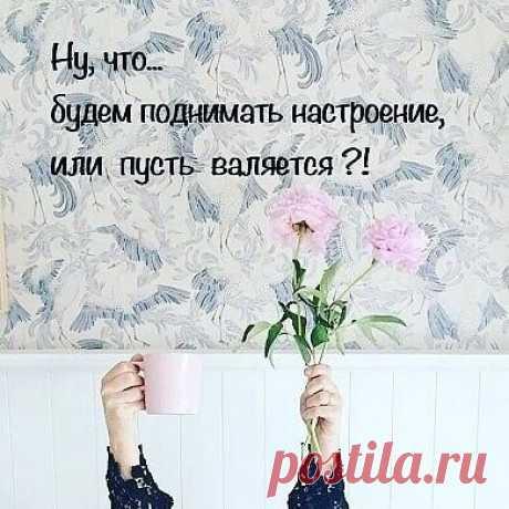 Фотоальбом Разное группы Красивые открытки