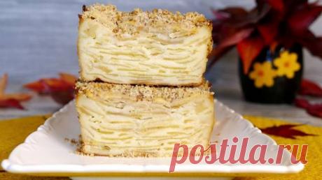 "Яблочный пирог ""Невидимый"" | Cookpad рецепты | Яндекс Дзен"