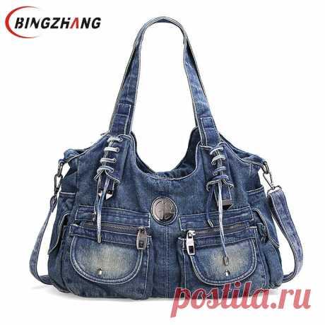 Мода диких женщин сумка старинные случайные джинсовые сумки леди большой емкости джинсы tote weave creative плеча messenge сумка l4 2937 купить на AliExpress